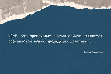 Цитата20.jpg