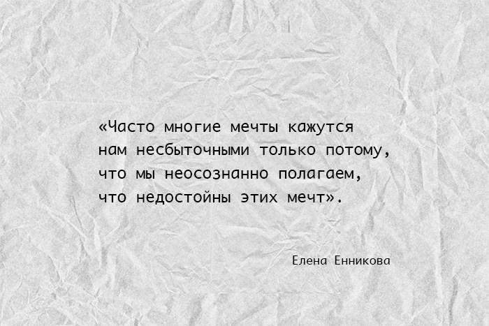 Цитата26.jpg