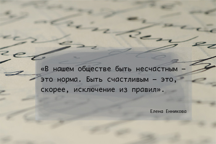 Цитата13.jpg