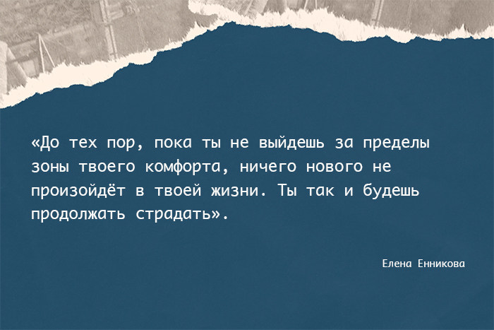 Цитата12.jpg