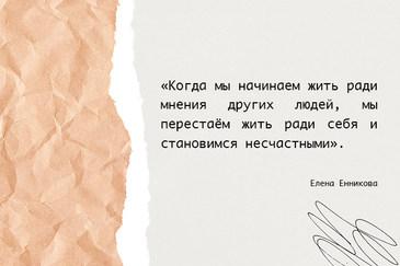Цитата17.jpg