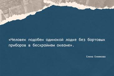 Цитата28.jpg