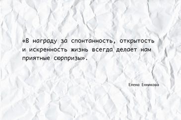Цитата7.jpg