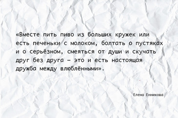 Цитата31.jpg