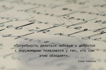Цитата29.jpg
