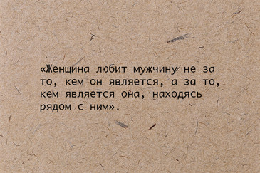 Цитата32.jpg