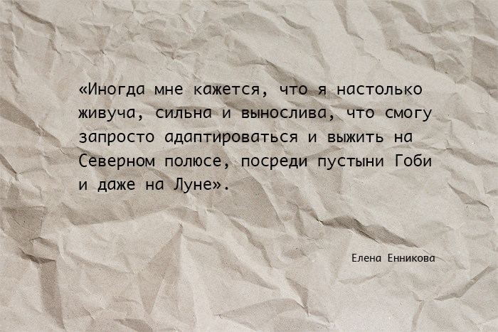 Цитата6.jpg