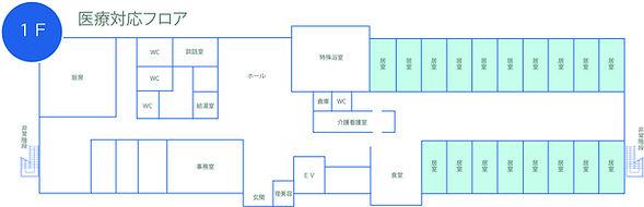 大府見取り図1階.jpg