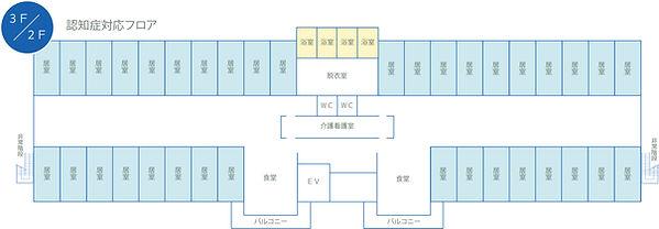 大府2・3階見取り図.jpg