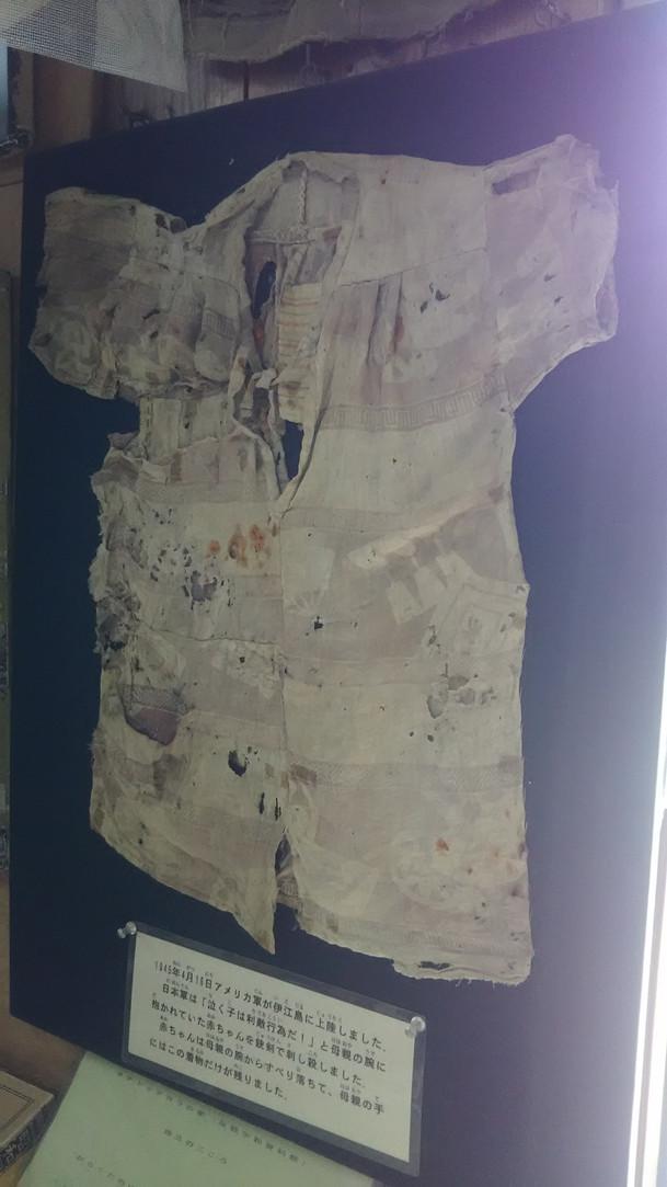 血染めの子供服