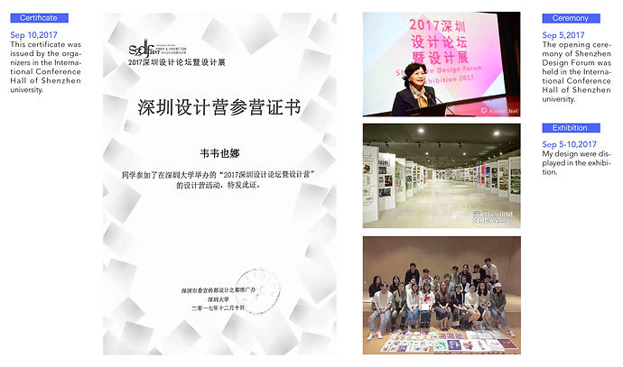 展览-01.jpg