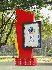动物园8.jpg