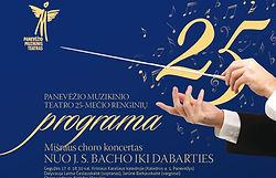 panevezio muzikinis teatras_edited.jpg