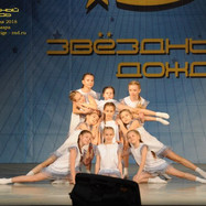 Fly-dance