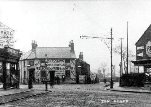 Doogpool Inn