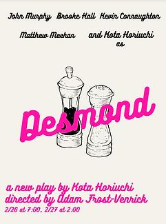 Brooke Hall in Desmond by Kota Horiuchi
