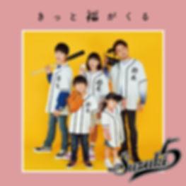 thumbnail_suzuki5-JK-A-4-1.jpg
