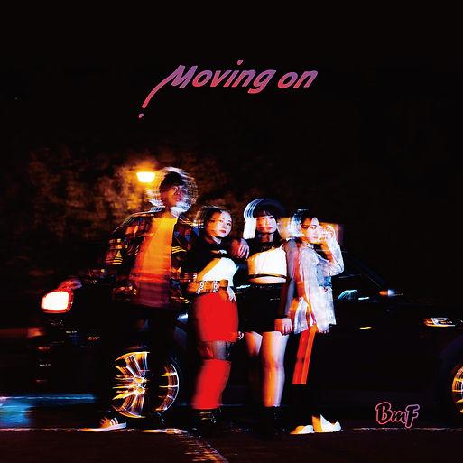 Moving-on_jacket_MASTER1200.jpg
