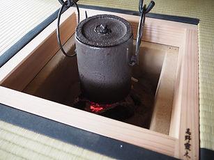 高野霊木の炉縁01.jpg