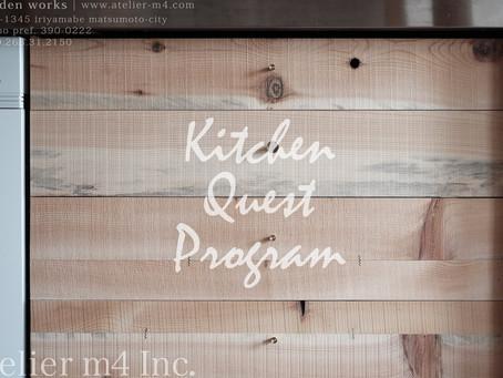 木製の特注キッチンについて