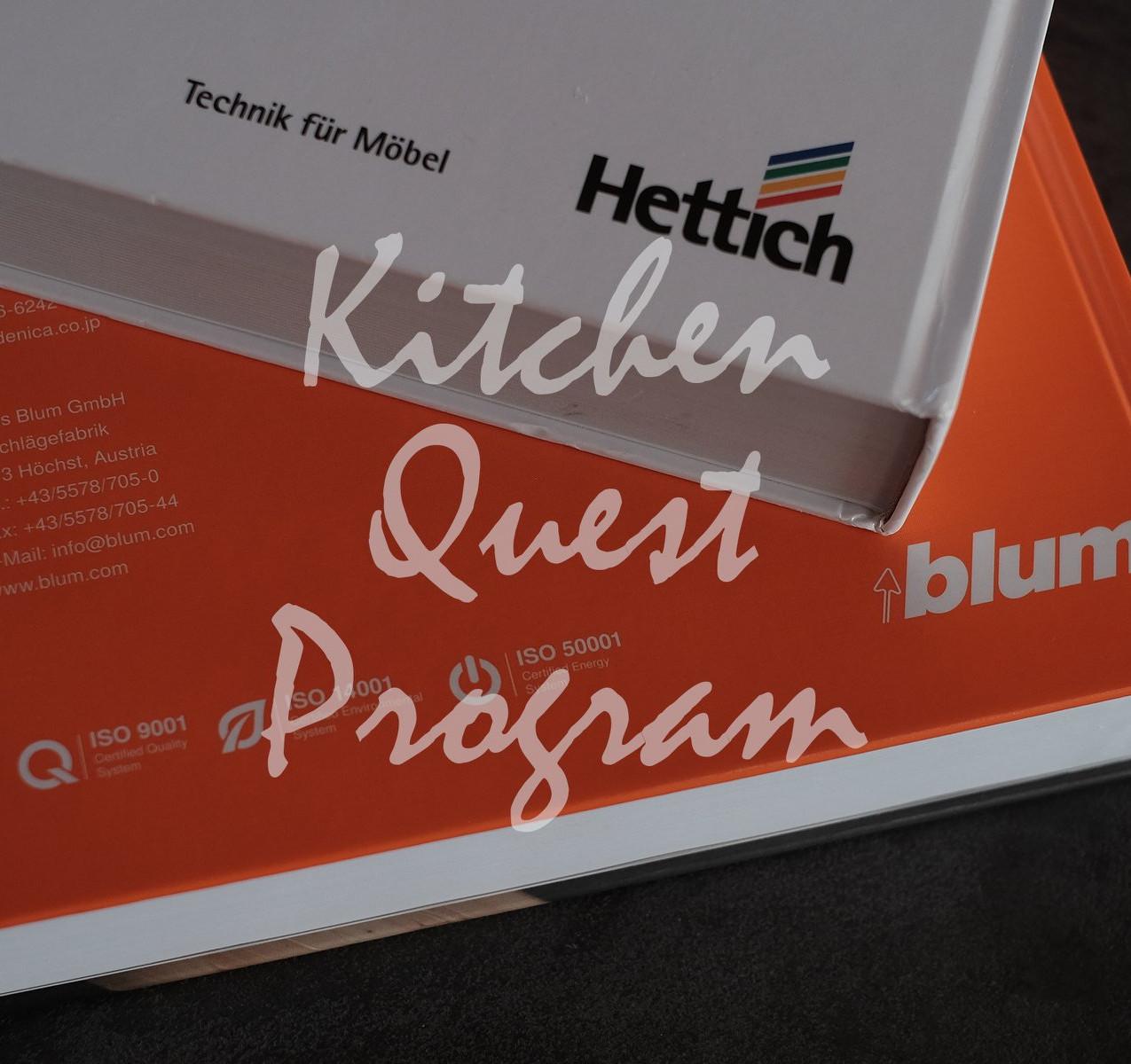 採用する家具金物。最先端のレールシステムで使い勝手を追求します。ヘティヒ社(ドイツ)とブルム社(オーストリア)。