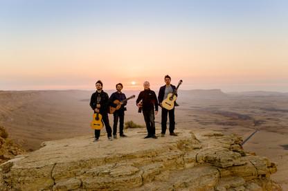 Cologne Guitar Quartet