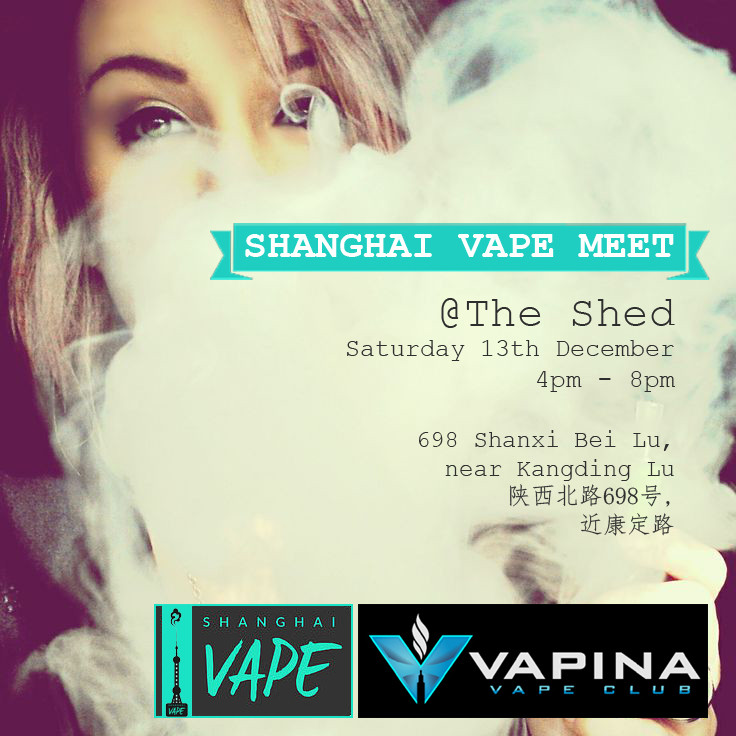 Shanghai-Vape-Meet-December-13th.jpg