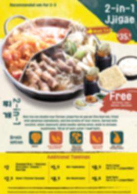 Seorae Lunch Menu Revamp May 2019 FAFA P