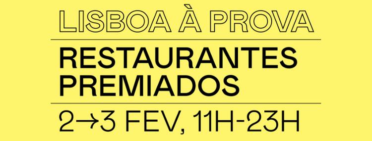 Cartaz da Mostra Lisboa à Prova, nas CSL, 2019 - Lisboa à Prova Contest Poster, CSL, 2019