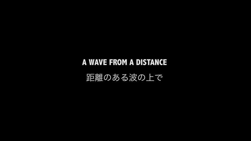 Vimeo Rafael Alvarez: A wave from a distance.