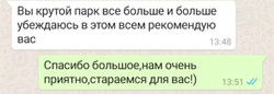Отзыв Максима К.