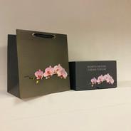 5 Litre Rigid Ash Box and presentation Bag