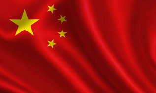 PIB CHINA SE CONTRAE MÁS DE LO ESPERADO! -6,8% versus -6,5%