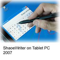 ShapeWriterOnTablet2007Thumb.jpg
