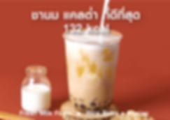 Drink-05.png
