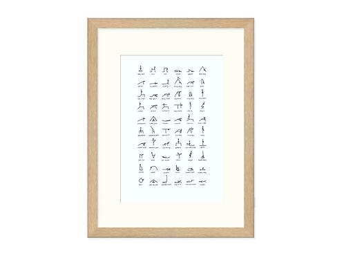 A4 Yoga Print Framed