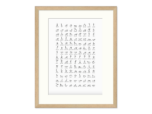 A3 Yoga Print Framed