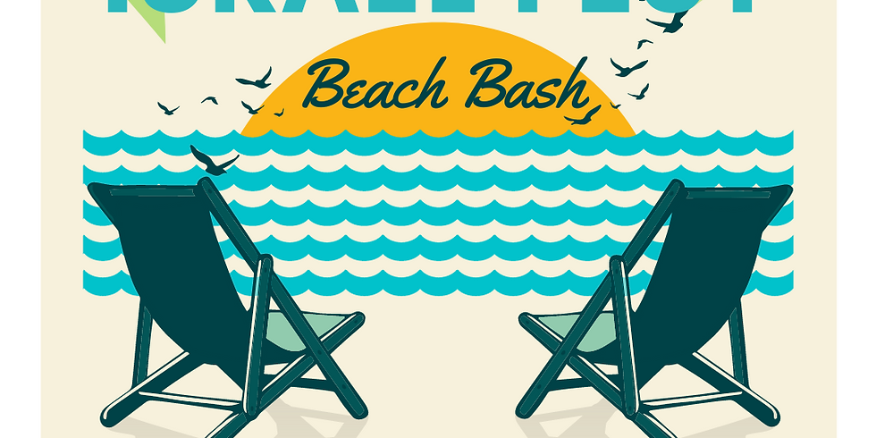 Israel Week Beach Bash on the South Oval!