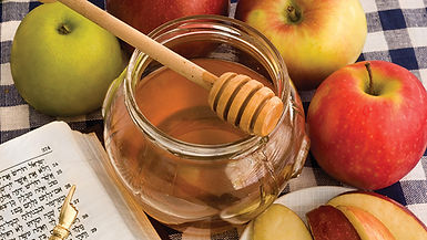 apples-honey-siddur-3x.jpg