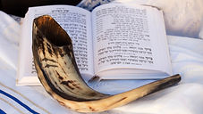 shofar-siddur-tallit-1598x900.jpg