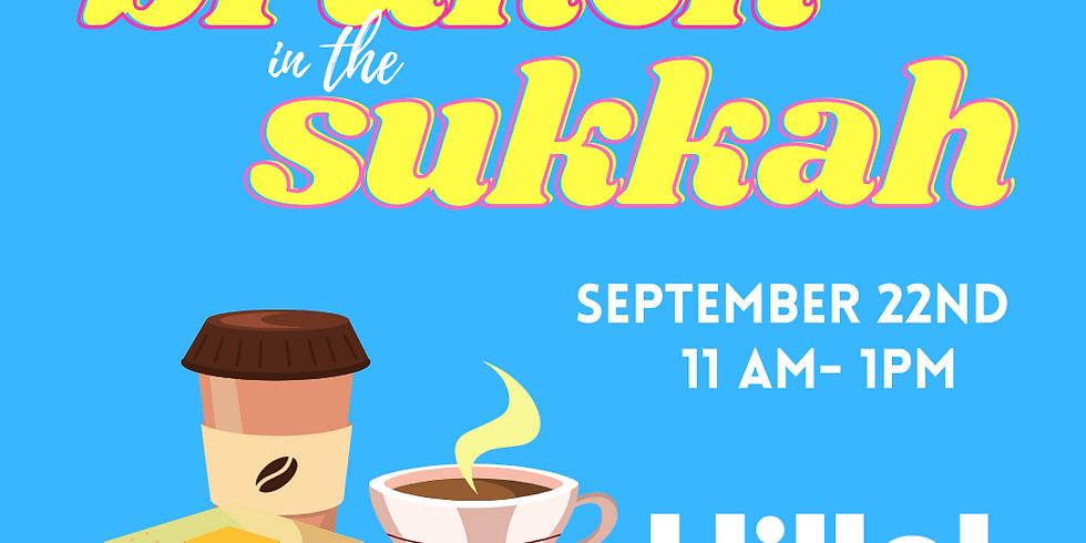 Brunch in the Sukkah!