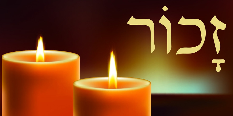 Yom HaShoah/Holocaust Remembrance Day Program 5 pm