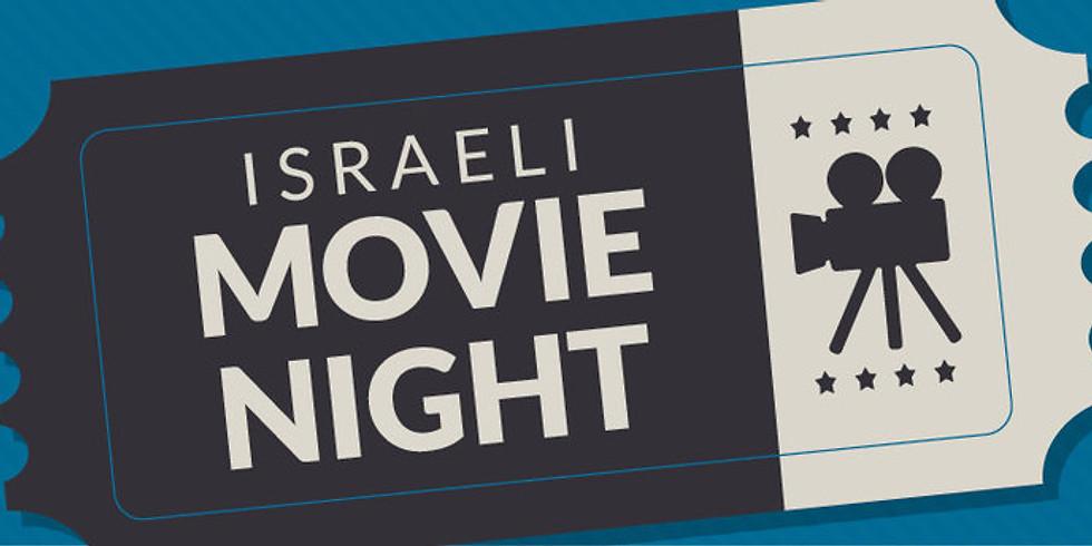 Israel Movie Night