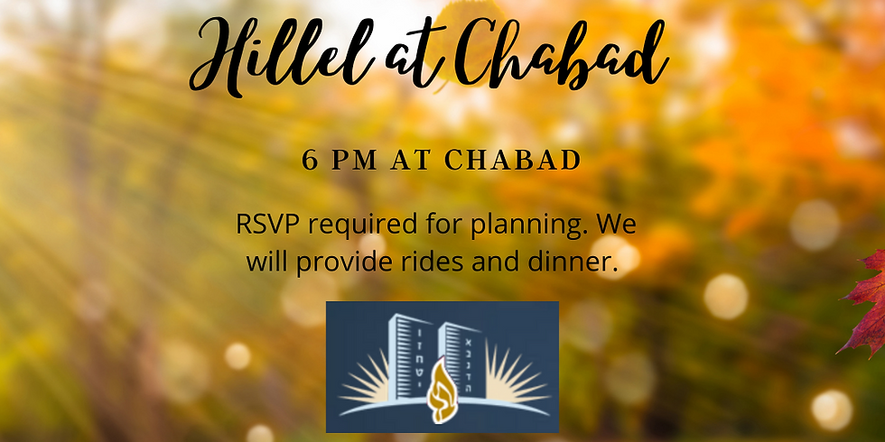 Hillel at Chabad!
