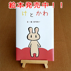 artbook-shop