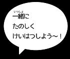 wakukei-f.png