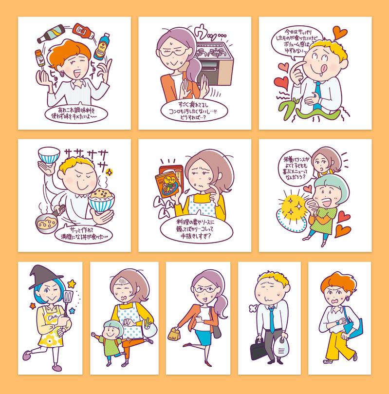 mikata_recipe_02.jpg