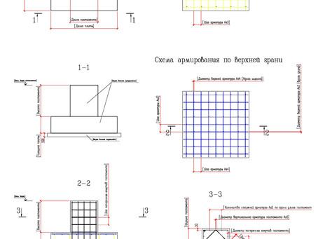 Создание универсального прототипа фундамента стаканного типа в Autocad