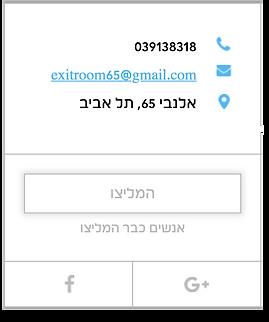 alenbi_adress.png