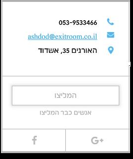 ashdod_adress.png